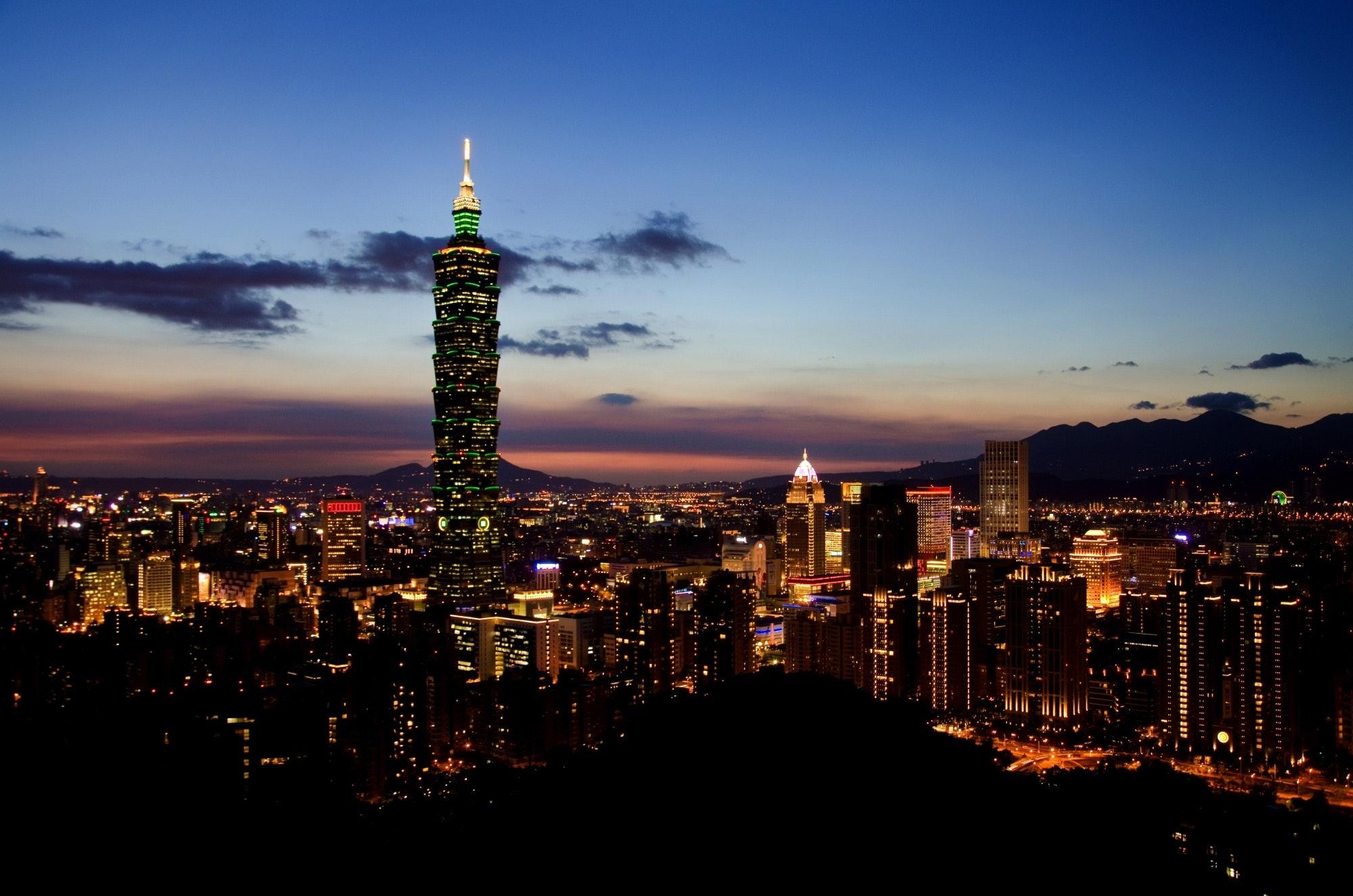 Taiwanese wind energy